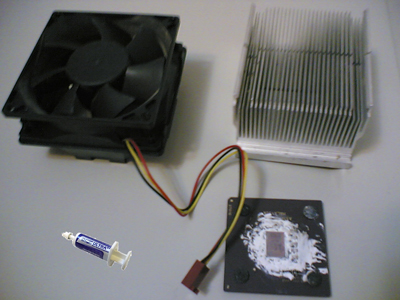 cpu fan heatsink